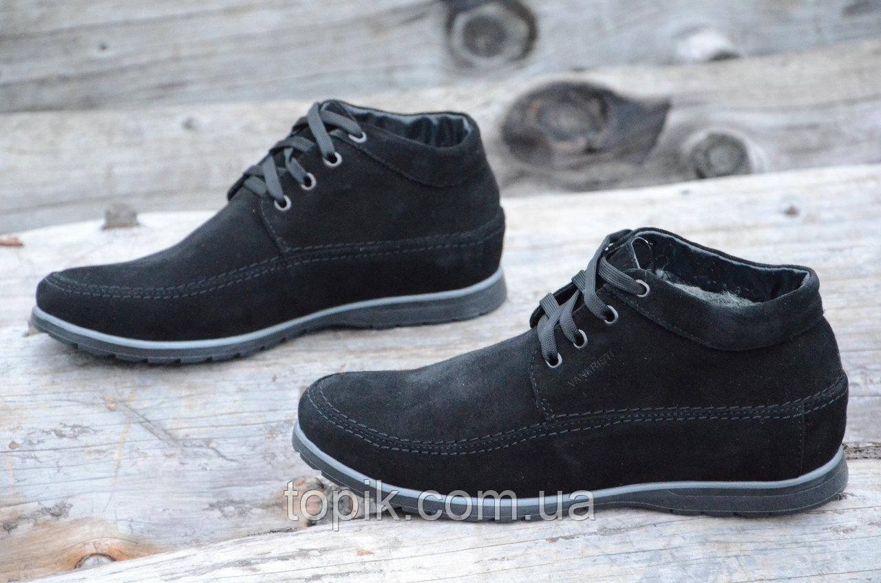Зимние классические мужские ботинки, полуботинки черные натуральная кожа замша шерсть (Код: 970а)