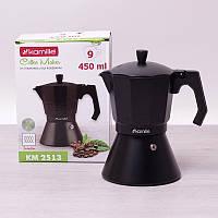 Черная кофеварка гейзерного типа на 9 порций (450 мл) с индукционным дном Kamille 2513