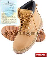 Обувь рабочая водостойкая бежевая мужская (рабочие ботинки) BRFARMER Y