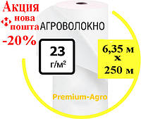 Агроволокно  23 (6,35х250)