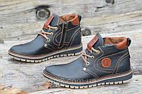 Зимние мужские ботинки, полуботинки черные натуральная кожа подошва полиуретан Харьков (Код: 972а)