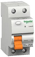 УЗО 25А двухполюсное Schneider (УЗО ВД63 2П 25А 30мА) тип АС гарантия 12 месяцев