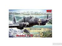 Сборная модель Roden Немецкий средний бомбардировщик Heinkel He-111B (RN005)