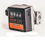 Лічильник обліку дизельного палива BGM-120 (20-120 л / хв), фото 2