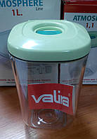 Вакуумный контейнер с насосом Valira  4308/31  1,1л.