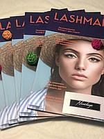 Журнал Lashmaker 17 осень-зима 2017-2018