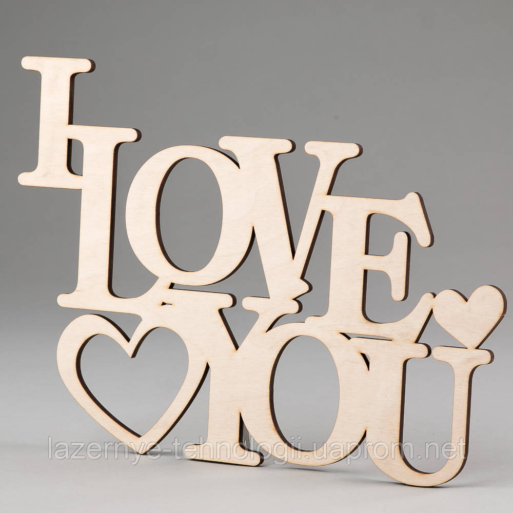 """Слова из дерева """"I love you"""""""