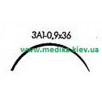3А1 0,9 х 36 Игла хирургическая изогнутая 3/8 окружности .