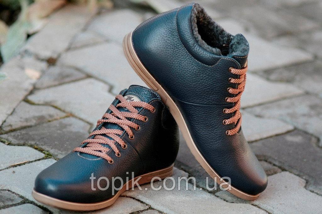 Ботинки полуботинки зимние кожа мужские темно синие Харьков (Код: 147а)