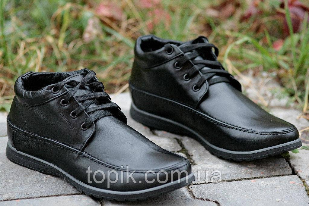 Ботинки полуботинки туфли зимние кожа мужские черные на шнурках Харьков (Код: 152а). Только 41р!