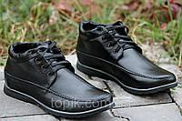 Ботинки полуботинки туфли зимние кожа мужские черные на шнурках Харьков (Код: 152а). Только 41р!, фото 1