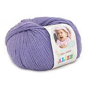 Alize, Baby Wool Яскрава бузок 42