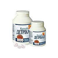 Кальций Д3 Детрикал жевательные таблетки с апельсиновым вкусом Sirio №60