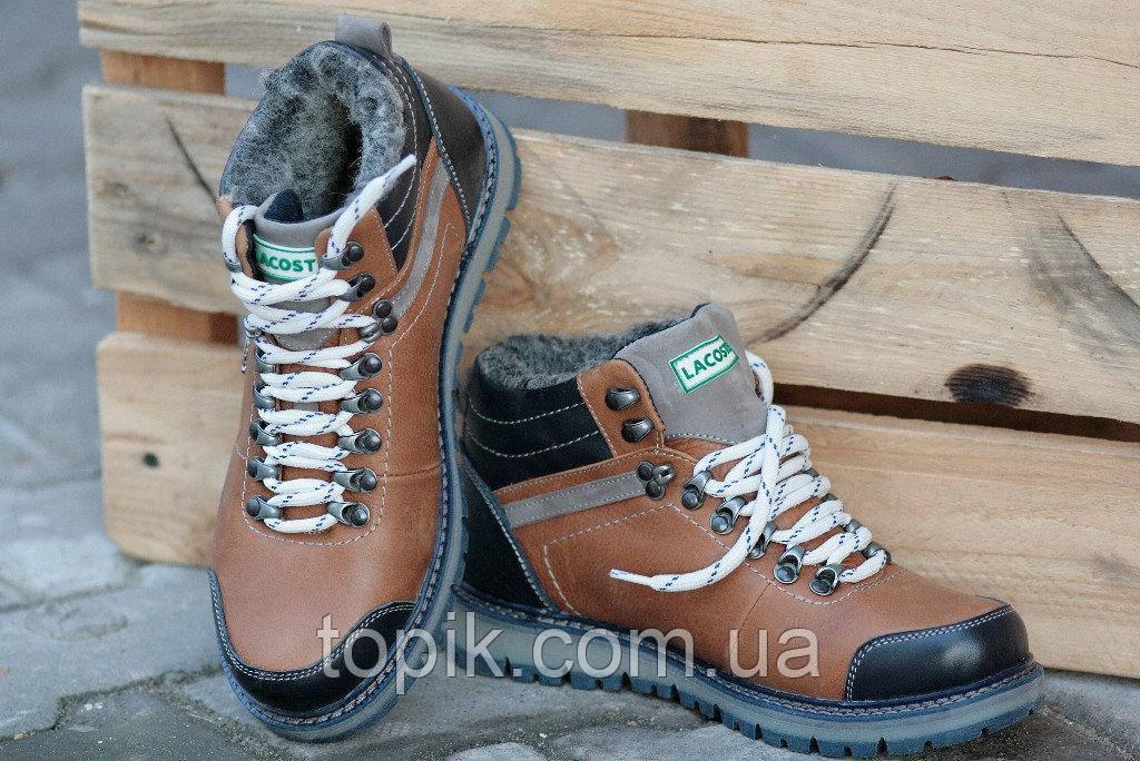 Ботинки полуботинки зимние кожа мужские светло коричневые  Харьков (Код: 187а)