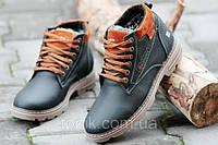 Ботинки полуботинки зимние кожа     мужские черные с коричневым (Код: 192а)