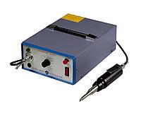 Ультразвуковой ручной инструмент для сварки полимерных материалов