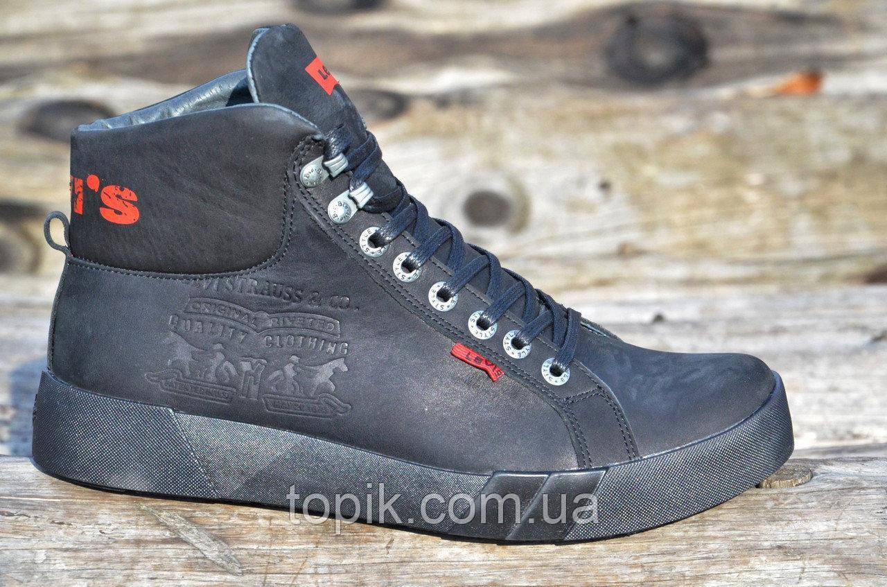 Крутые мужские зимние спортивные ботинки натуральная кожа толстая подошва черные (Код: 978)