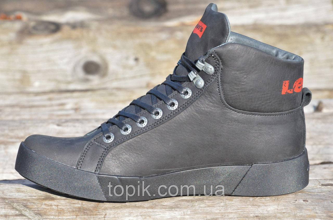 ... Крутые мужские зимние спортивные ботинки натуральная кожа толстая  подошва черные (Код  978), ... 6315e165461