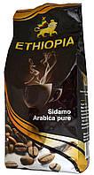 "Кофе в зернах Ethiopia ""Sidamo Arabica pure"" 1кг."