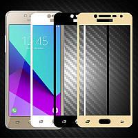 Захисне скло з рамкою для Samsung Galaxy J2 Prime G532F/DS