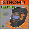 Сварочная маска-хамелеон STROMO SX5000B