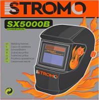 Зварювальна маска хамелеон STROMO SX5000B