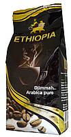"""Кофе в зернах Ethiopia """"Djimmah Arabica pure"""" 1кг."""