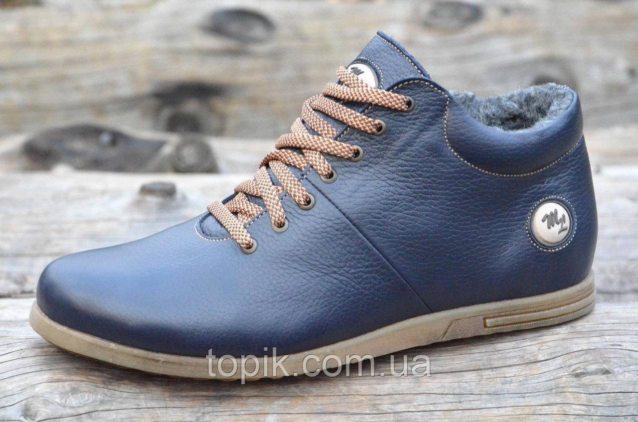 Мужские зимние полуботинки, ботинки натуральная кожа, мех темно синие Харьков (Код: 980)