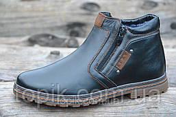 Мужские зимние полусапожки, сапожки, ботинки натуральная кожа, мех, цигейка черные (Код: 981)