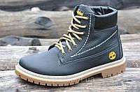 Стильные мужские зимние ботинки натуральная кожа черные прошиты практичные (Код: 982)