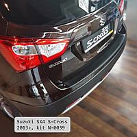 Накладка заднего бампера Suzuki SX4 S-Cross 2013>