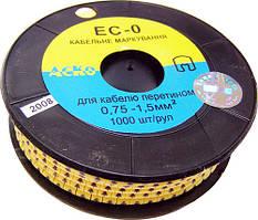 EC-0 (0,75-1,5)
