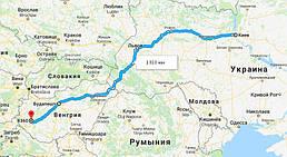 Украина, Киев - 8360, Кестхей, Венгрия