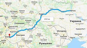 Квартирный переезд из Украины в Венгрию