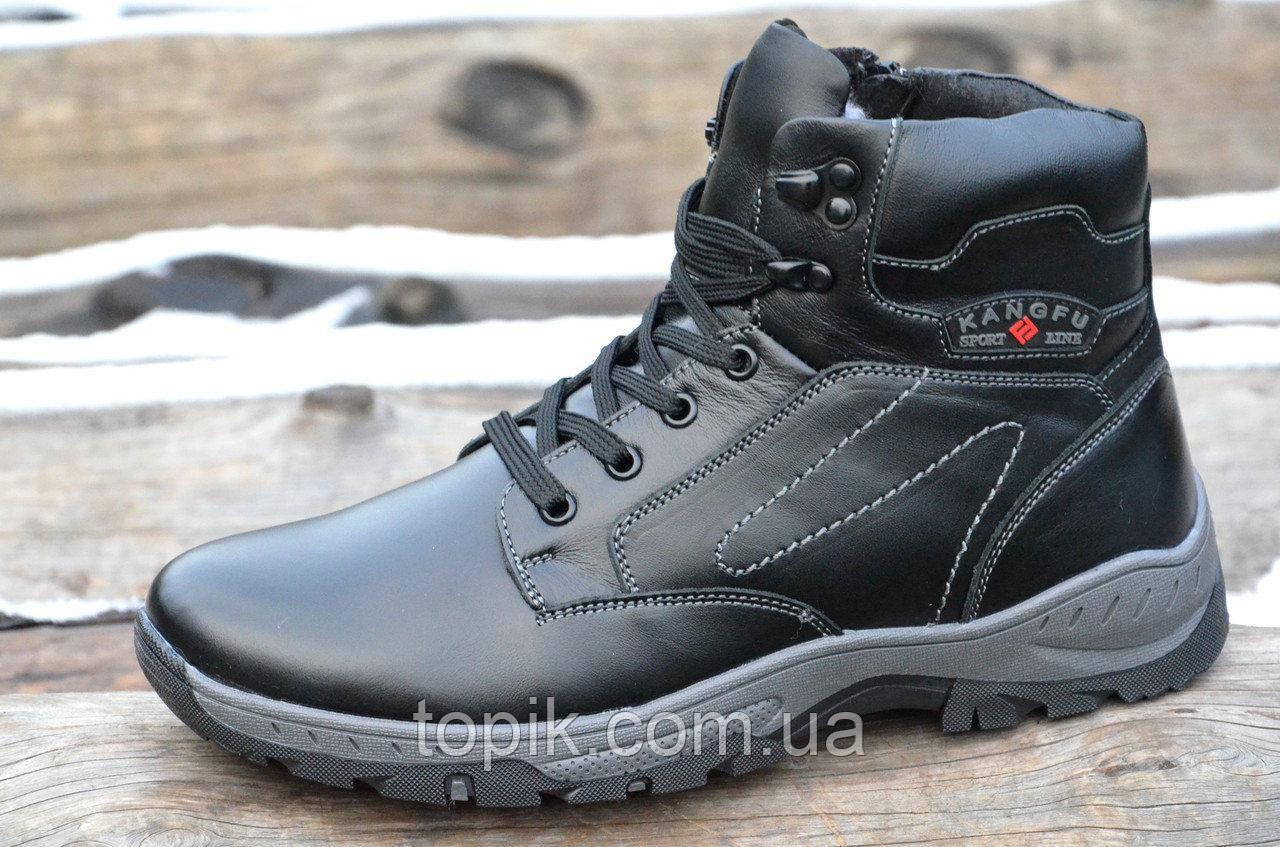 Мужские зимние ботинки, полуботинки натуральная кожа черные толстая подошва (Код: 988)