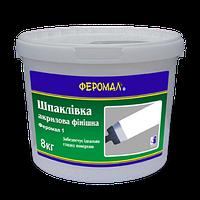 """Шпаклевка акриловая финишная """"Феромал-1"""", 8 кг"""
