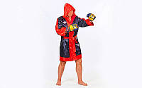 Халат боксерский с капюшоном TWINS. Распродажа!