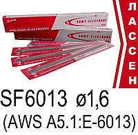 Электроды сварочные SF 6013 ø1,6мм (0,5кг)