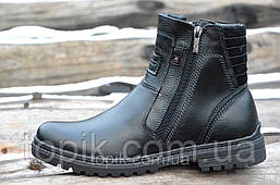 Зимние мужские сапожки, ботинки удобные натуральная кожа, мех, шерсть черные Харьков (Код: 992). Только 42р!