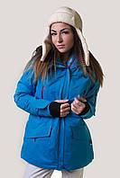 Куртка женская лыжная Avecs 42 Голубая (5766462 - 42)