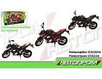 """Мотоцикл """"Автопром"""" 7751"""
