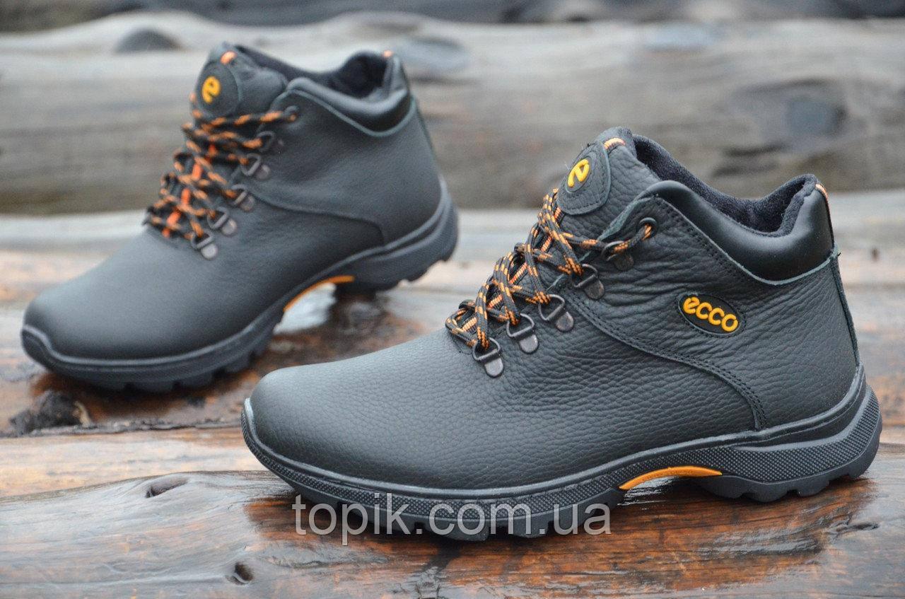 fcf4db3e Зимние мужские ботинки натуральная кожа мех черные прошиты удобные Харьков  (Код: 977а)