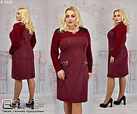 Повседневное красивое стильное платье для леди большой размер фабрика Beauty размер 54,56,58,60