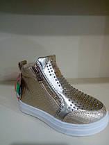 Демисезонные ботинки для девочки размер 24.27