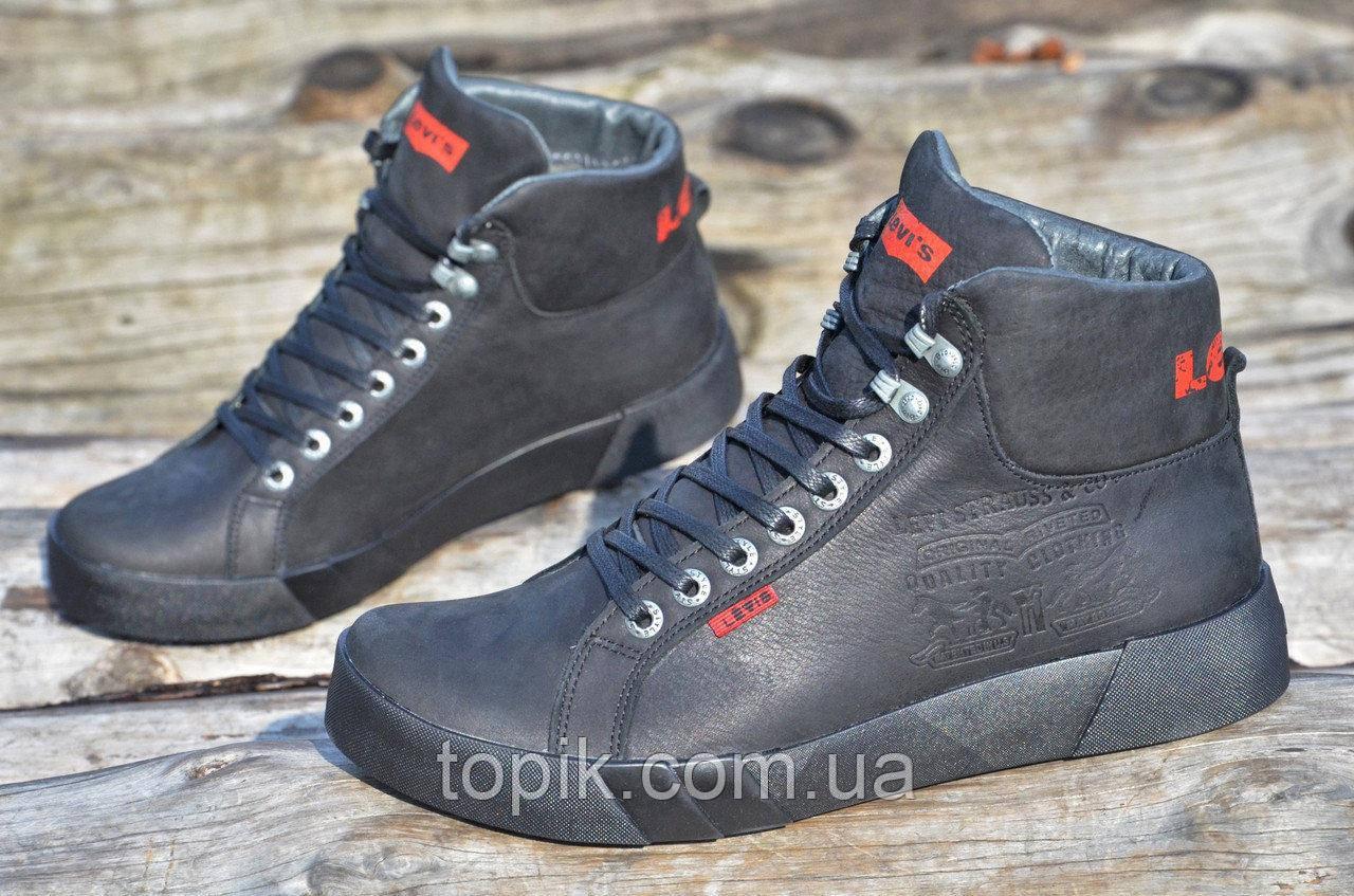 Крутые мужские зимние спортивные ботинки натуральная кожа толстая подошва  черные (Код  978а) 5e09bb4dc43