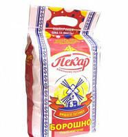 Мука Пекарь 5кг пшеничная в/с .