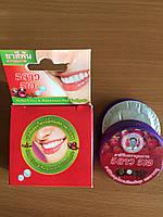Экзотическая тайская паста из кожуры мангостина и гвоздики,25 гр.5 Star cosmetic Co