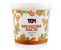 Арахісове Масло 1 kg з журавлиною