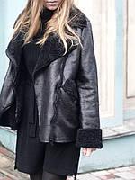 Женская куртка дубляж