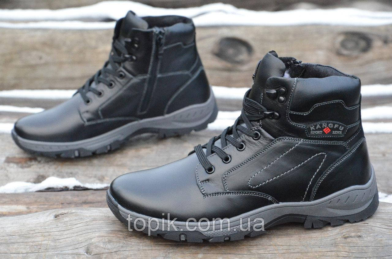 Мужские зимние ботинки, полуботинки натуральная кожа черные толстая подошва (Код: 988а)